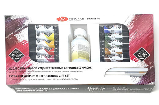 Master Class Acrylic Colours Gift Set 12 x 18 ml